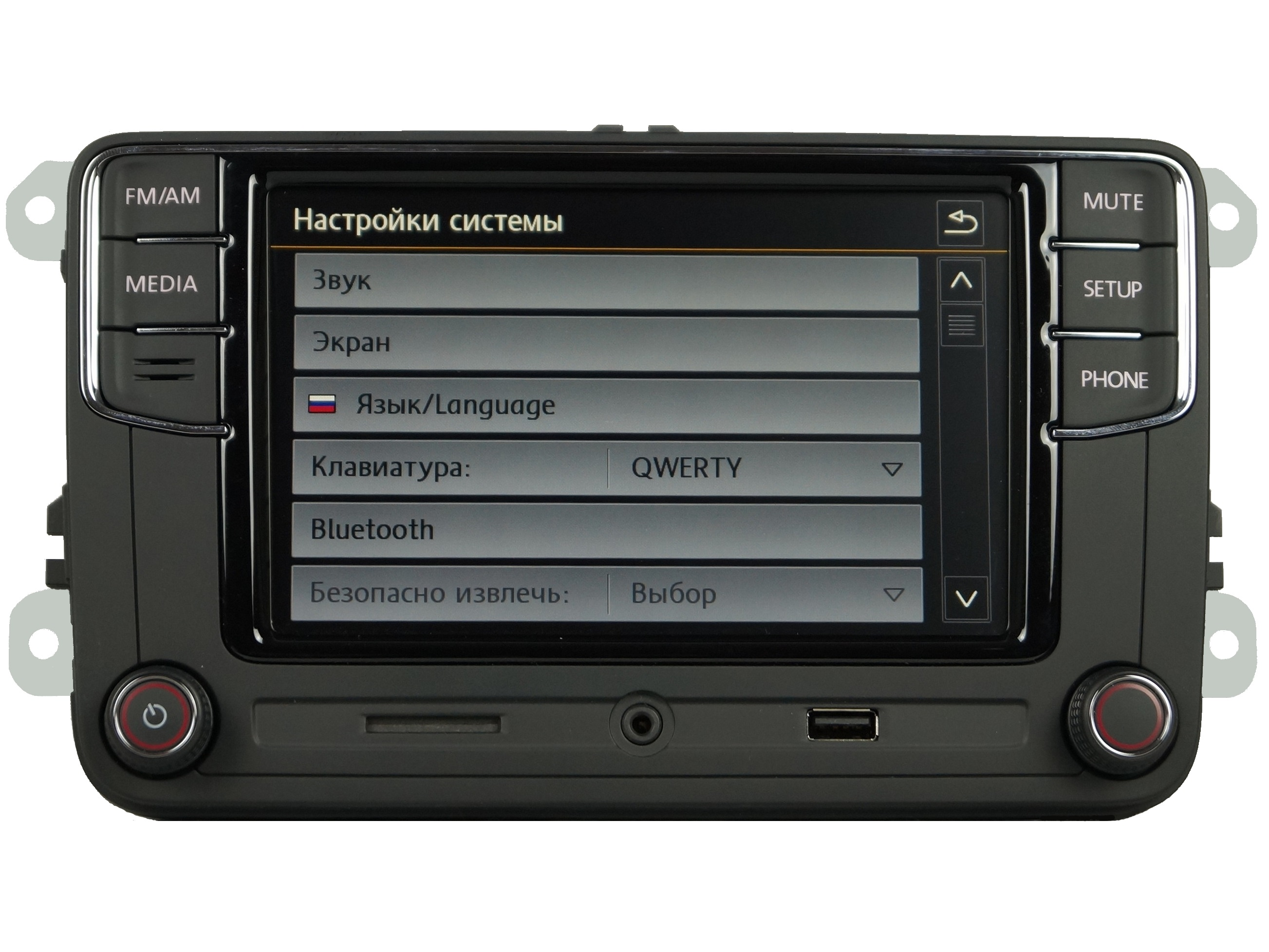 Магнитола RCD 330 Plus VW SKODA