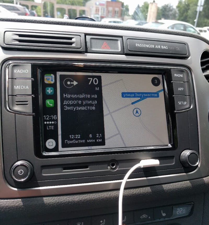 Магнитола RCD 330 Plus Carplay